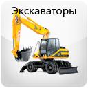 Томск аренда экскаватора, услуги спецтехники, почасовая аренда спецтехники от компании АвтоСтрой70